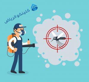 كلينكو الرياض لمكافحة الحشرات